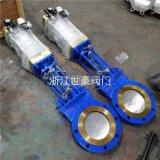 PZ673H 气动插板阀  双作用气缸闸板阀