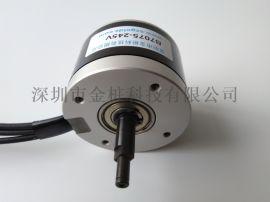 便携式可移动机械设备机床电圆锯切割设备木工电锯电机