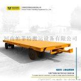 无动力胶轮手推车30t重载拖车厂区过跨牵引拖车