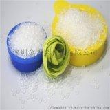改性造粒相容剂 PC乳白色颗粒增韧剂