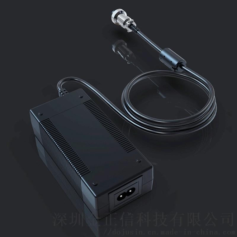 67.2V1A電動車充電器
