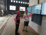 江蘇譽謀組織企業參觀學習