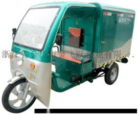 金华厂家生产直销人力电动清洁车、人力垃圾车、三轮车