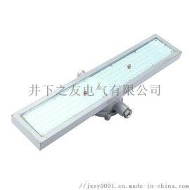矿用隔爆兼本质安全型LED巷道灯