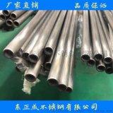 福建304不锈钢管 不锈钢拉丝管生产厂家