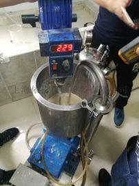 贵金属电子浆料研磨分散机,银浆研磨分散机