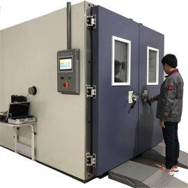 步入式恒温恒湿试验箱厂家_提供非标定制 皓天设备