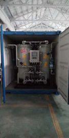 大型集装箱式工业制氮机300-99.5