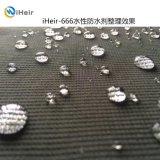 纸制品水性防水剂 防泼水剂