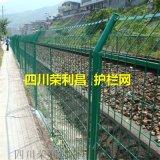 四川護欄網,高速公路護欄網,圍欄網供應商