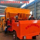 陝西榆林自動上料噴漿車噴漿車商家