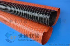 耐高温风管 红色高温风管 红色矽胶管