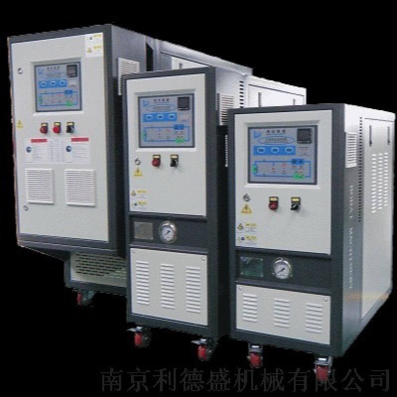 广州市模温机,模温机厂家