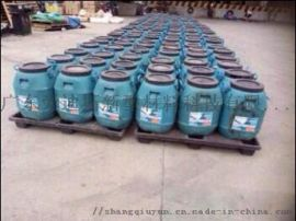 南宁溶剂型防水粘结剂爱迪斯专业防水