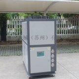 蘇州 崑山工業冷水機專業廠家 5P風冷型冷水機