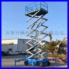 10米移动式升降平台家用维修升降小车电动升降梯