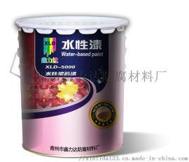 水性工業漆XLD-5000系列水性塑料漆