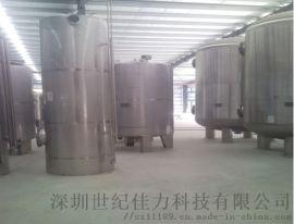 太阳能空气源锅炉热水系统空调冷冻水系统储水箱工厂直供