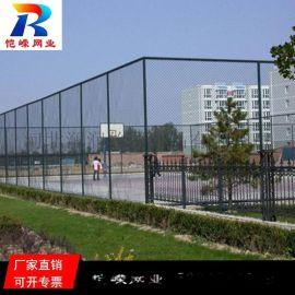 体育场高尔夫球场围网护栏生产厂家