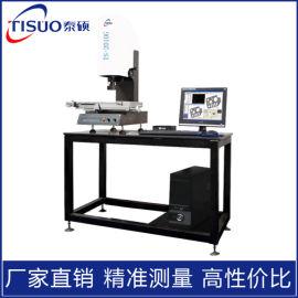 东莞深圳泰硕厂家2.5次元影像测量仪