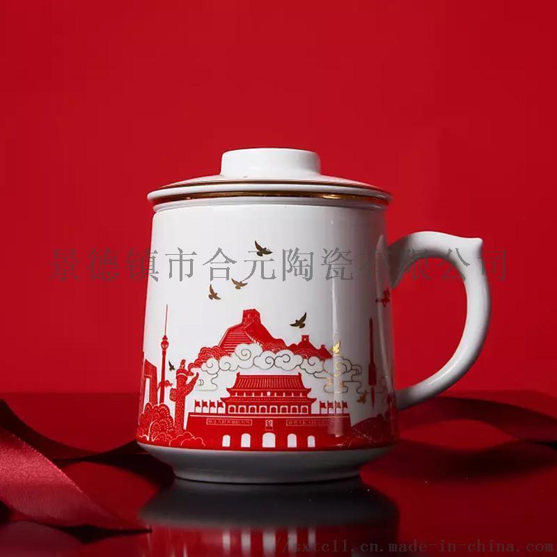 訂製紅色旅遊紀念品杯子,景區文創禮品陶瓷茶杯