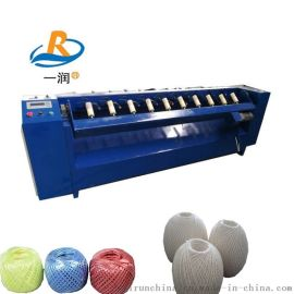 PLC电脑控制称重打球机 多锭撕裂膜绳打团机绕球机