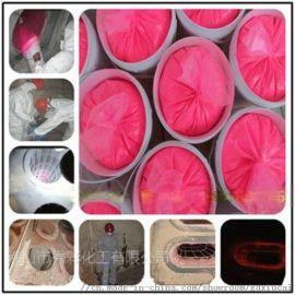 布袋除尘测漏荧光粉ZDDP-P17粉红荧光粉