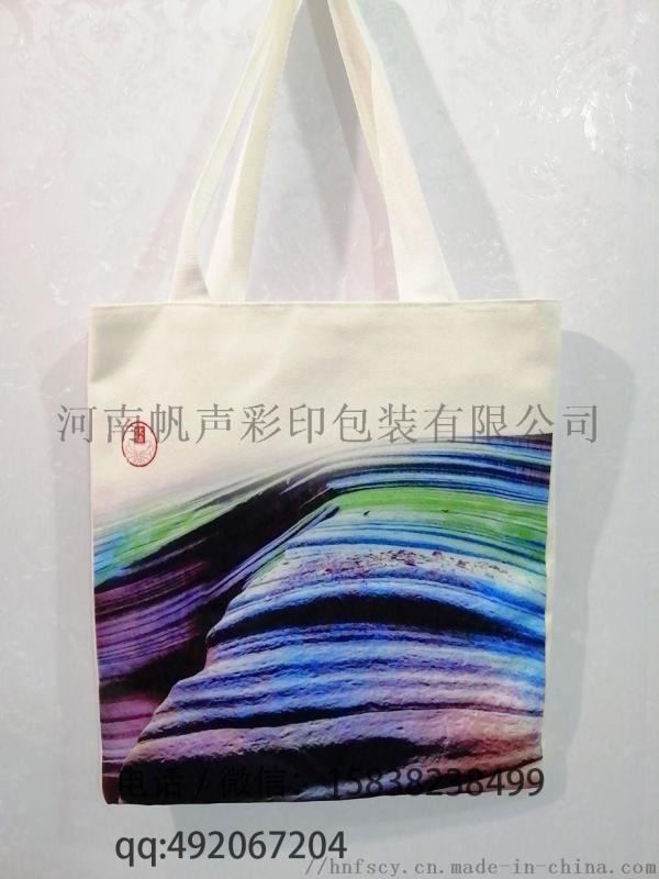 郑州帆布包厂家 定制帆布包 河南帆布包定做厂家