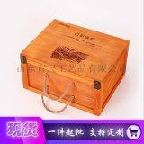 木質包裝箱 紅酒盒六支翻蓋裝子彈頭仿古木箱