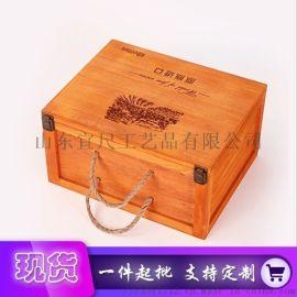 木质包装箱 红酒盒六支翻盖装子弹头仿古木箱