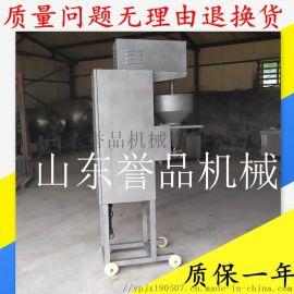 鸡脯丸子成型机设备-全自动丸子机肉圆机设备