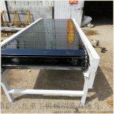 不鏽鋼輸送鏈板廠家 傾斜式鏈板輸送機型號定製廠家