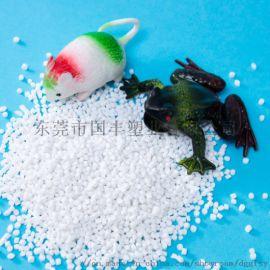 喷油仿真动物玩具TPR原料国丰塑业专业生产免费试样