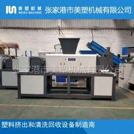 FC-380PE薄膜拧干机挤干机 美塑机械拧干机