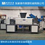 FC-380PE薄膜擰乾機擠幹機 美塑機械擰乾機