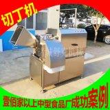 商用高产量大型三维牛肉块切割机 尺寸可定制