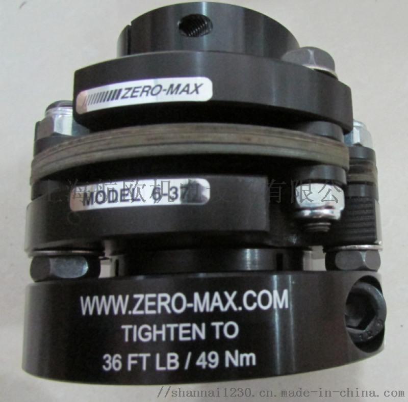 Zero-Max轉向器ETP-ER30