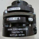 Zero-Max转向器ETP-ER30