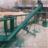 高效小管径螺杆上料机 绞龙式颗粒提升设备
