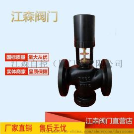 江森法兰电动二通阀 空调比例积分电动调节阀