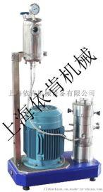 丙烯酸水性漆分散乳化机