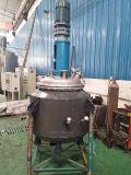 供應東莞處理劑反應釜 處理劑生產設備