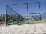 广东惠州勾花网厂家铁路护栏机场护栏体育场围网