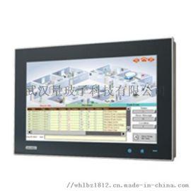 研华 15.6寸工业平板电脑TPC-1581WP