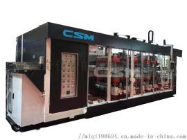 快餐盒 全自动多工位热成型机
