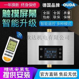 OUDA欧达热水循环泵回水器家用热水循环系统热水器回水泵