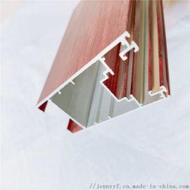 厂家供应铝合金方管木纹色~厚壁铝管和薄壁铝管