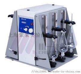 武汉分液漏斗振荡器CYLDZ-6液液萃取装置