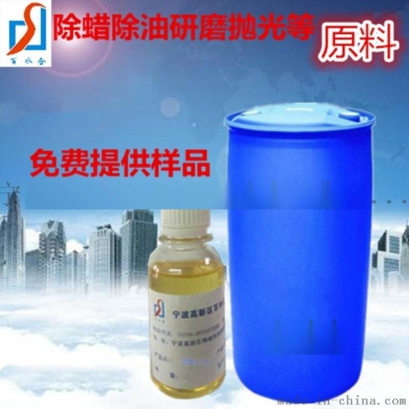 佛山的玻璃清洗剂原料乙二胺油酸酯EDO-86就是好