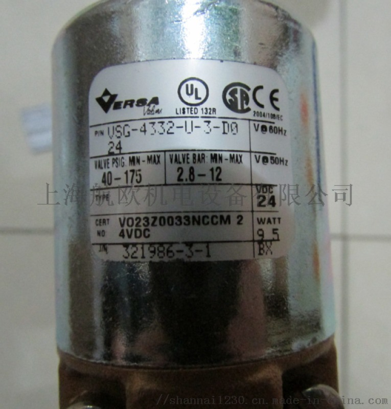 VERSA电磁阀CA-4302-64-150-31